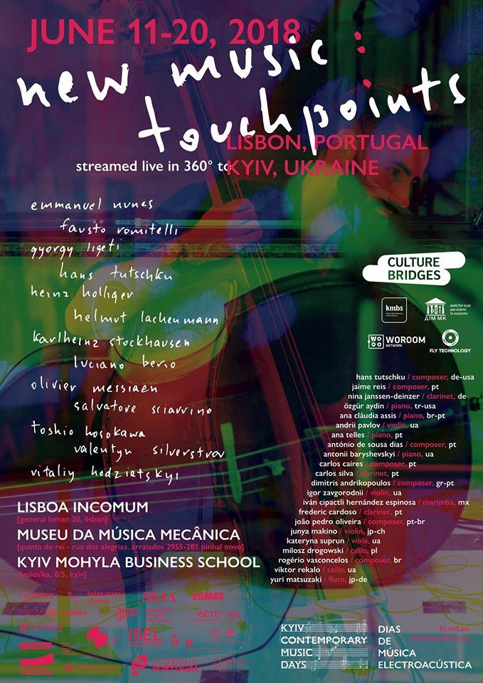 Cartaz Festival DME